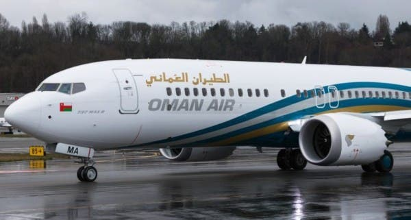Oman Air to Resume Flights to Europe Starting October