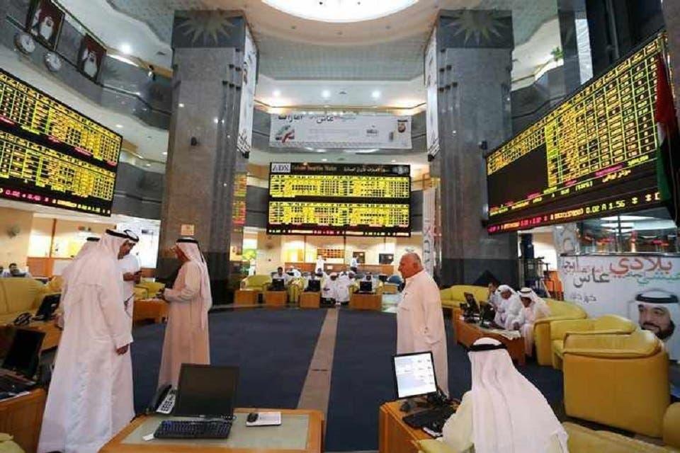 سوق ابوظبي للأوراق المالية يخفض حصته من عمولات التداول بنسبة تبدأ من 50% إلى 90%