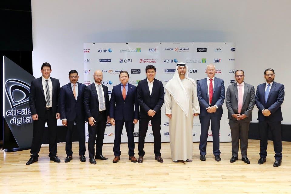 Etisalat Digital Signs Collaboration Agreement With 8 Banks on New Blockchain Platform