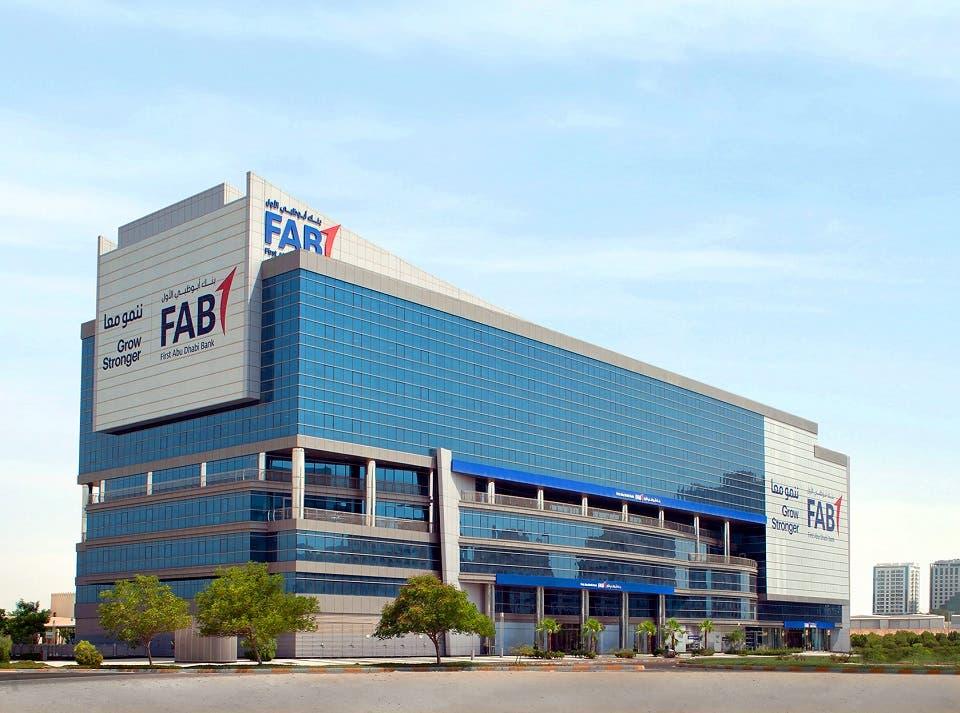 FAB Reports Record Half Year 2019 Net Profit of Dh6.3 Billion