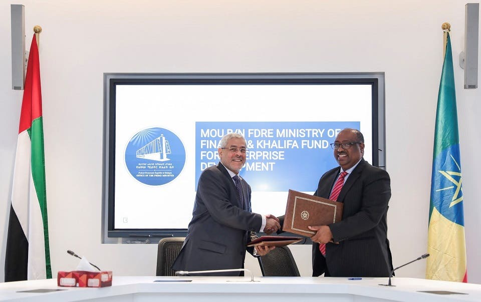 Khalifa Fund and Ethiopian Ministry of Finance Sign USD 100 Million Agreement to Promote a Culture of Innovation and Entrepreneurship in Ethiopia