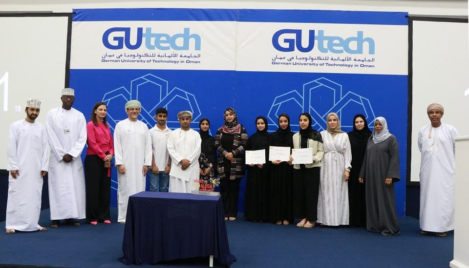 Shell Intilaaqah Encourages Omanis to Take Part in Shell Livewire's Top Ten Innovators Competition