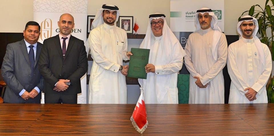 بيت التمويل الكويتي البحرين يتعاون مع شركة غولدن غيت لتقديم تمويلات إسلامية للأفراد في المشروع