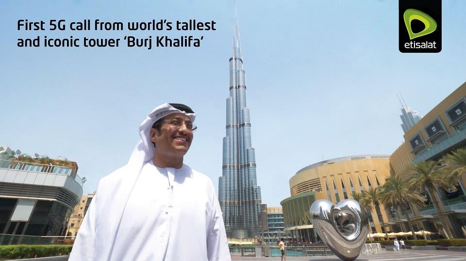 """اتصالات تُجري أول مكالمة 5G من البرج الأعلى في العالم """"برج خليفة"""""""