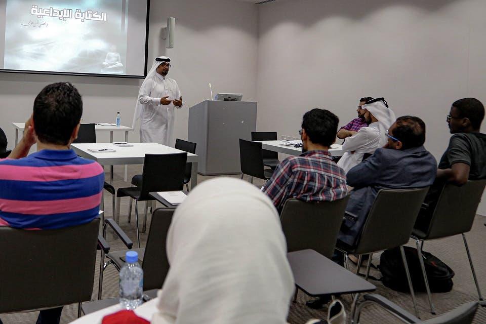 Aspiring Authors Refine Skills in Arabic Creative Writing Program at Qatar National Library