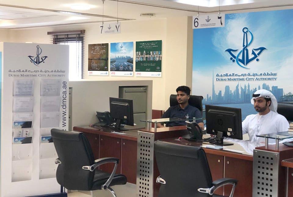 """""""سلطة دبي الملاحية"""" تفتتح مركزاً جديداً للترخيص البحري في أم سقيم"""