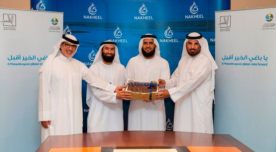 Nakheel Makes a Date With Dar Al Ber Society to Distribute 3,500 KG of Fruit Across UAE