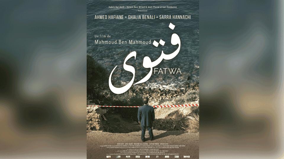 Fatwa Participates in the Arab Film Festival-Amman