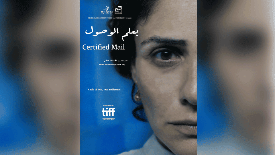 Certified Mail Lands World Premiere at Toronto International Film Festival