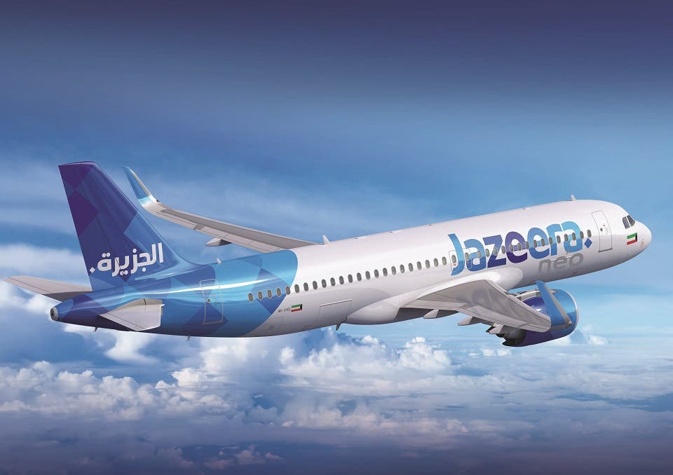 Jazeera Airways Reports Latest Operational Performance