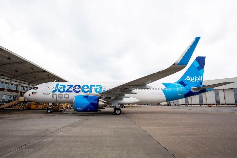 Jazeera Airways Introduces Premium Economy With 40KG Baggage Allowance on Flights to London Gatwick