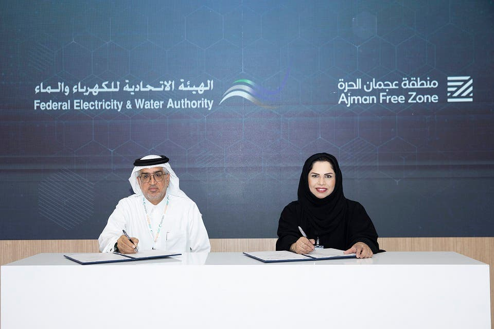 FEWA Signs MoUs With Ajman's Municipality and Planning Department, and Ajman Free Zone