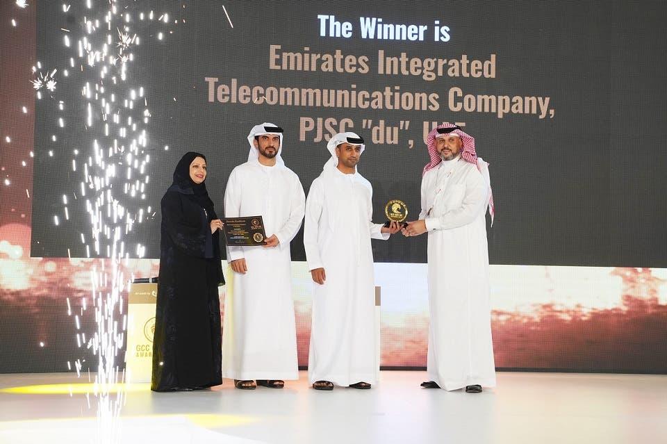 du Receives the Best Nationalisation Initiative Award at GCC GOV HR Awards in Recognition for Its Transformative Emiratisation Roadmap