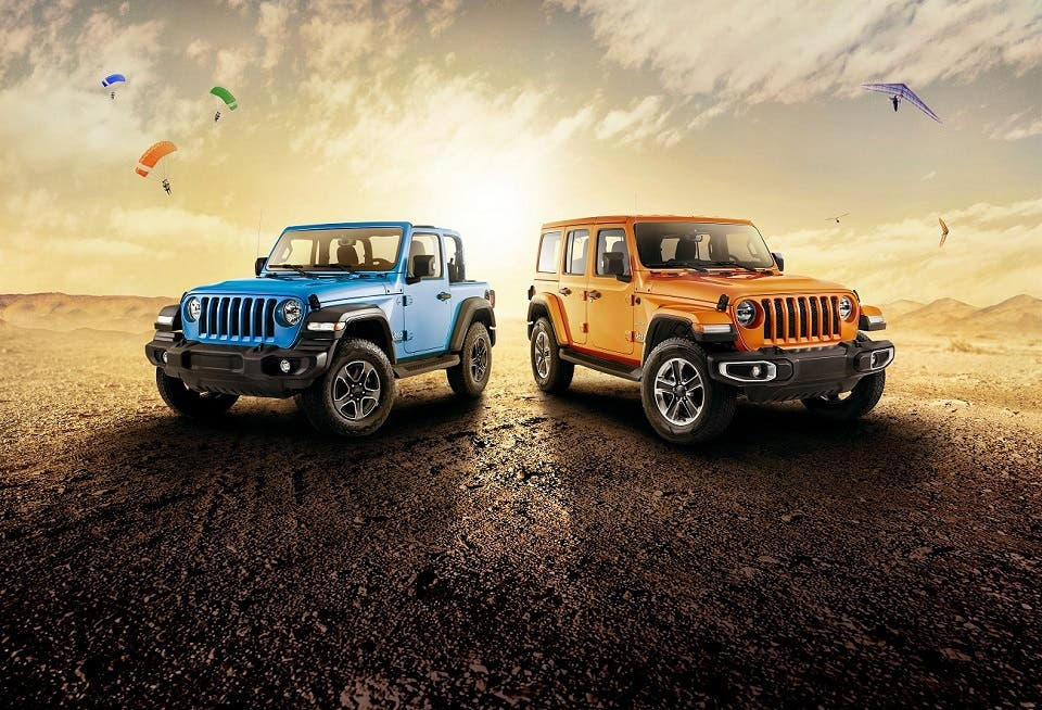 Jeep Year-End Offers From Dhofar Automotive