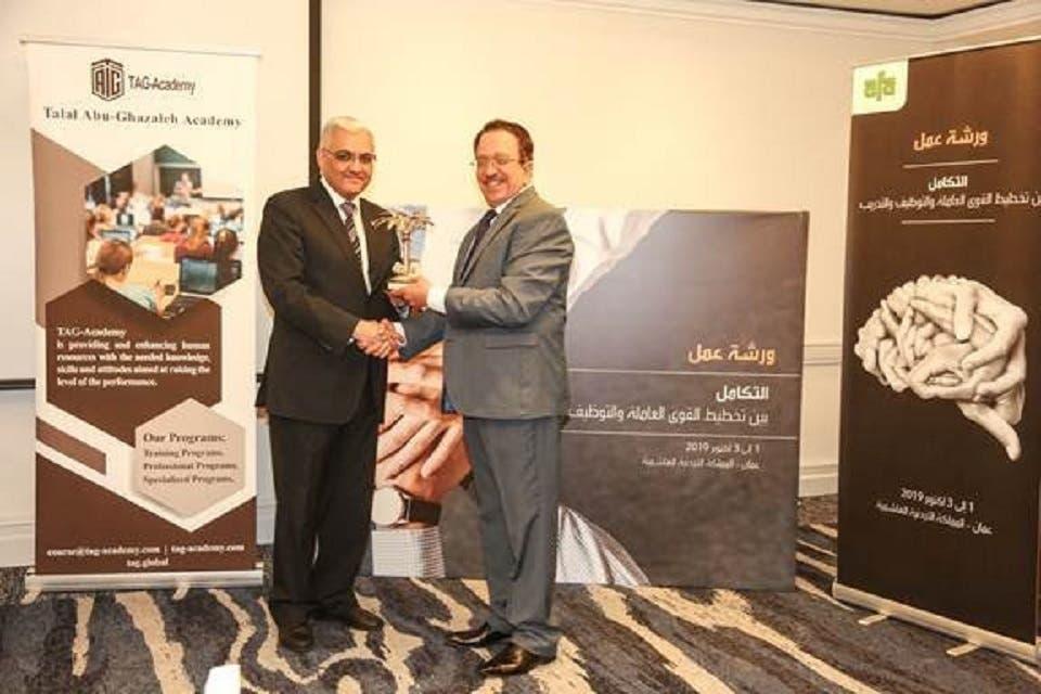 Abu-Ghazaleh Academy Organizes 'Workforce Planning' Workshop in Cooperation With the Arab Fertilizer Association