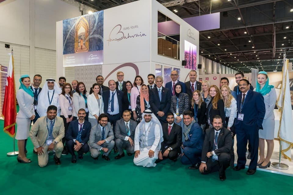 Bahrain Tourism and Exhibitions Authority Participates in the World Travel Market
