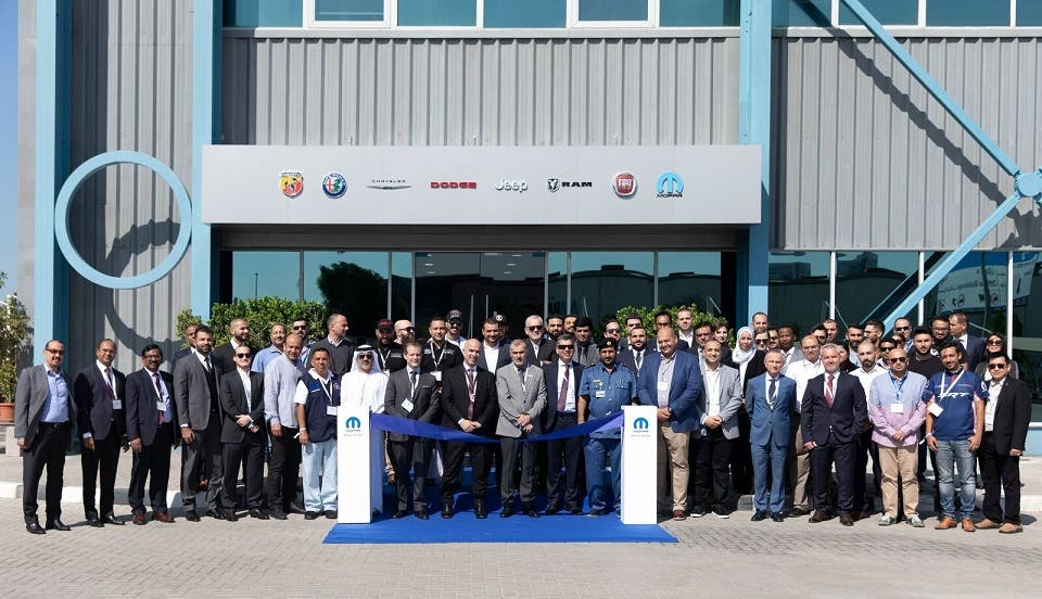 Fiat-Chrysler Automobiles Unveils 18,000sqm Mopar Regional Distribution Center and Training Academy