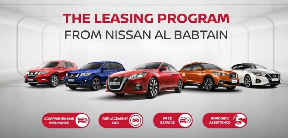 Nissan Al Babtain Maintains Its Leasing Offers With Peace of Mind Package on Nissan Models