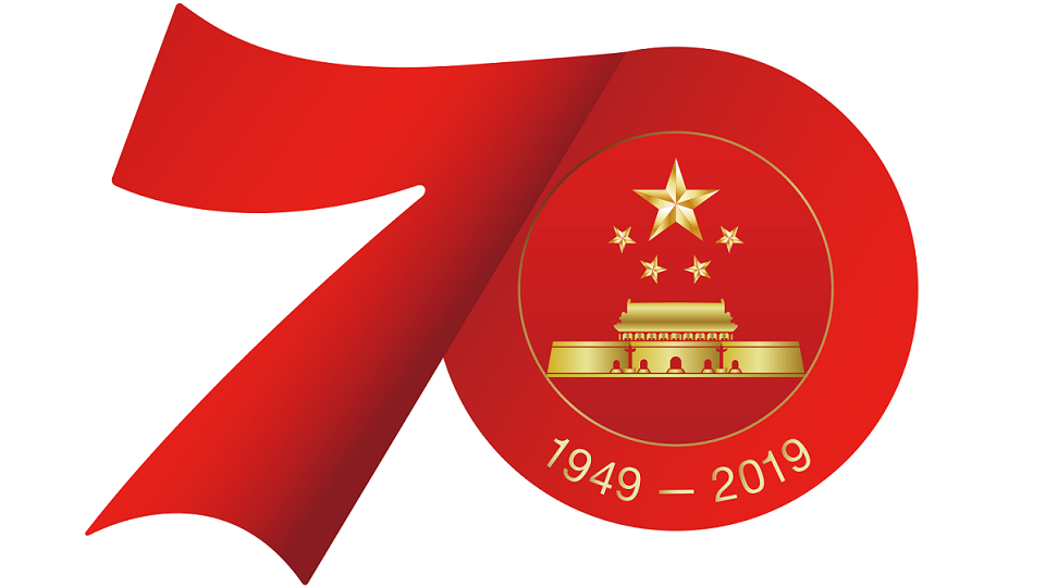 Chinese Embassy Holds China Night Event to Mark the 70th Anniversary of the Founding of the People's Republic of China