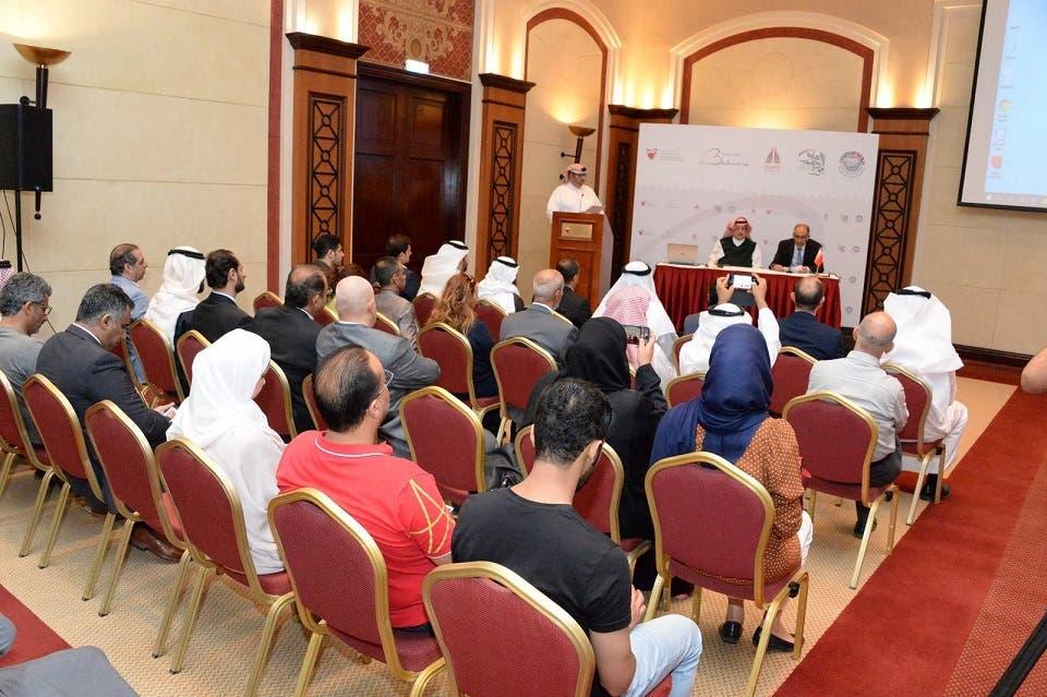 لقاء تعريفي بين وفد المنظمة العربية للسياحة والمرشدين السياحيين في مملكة البحرين 2020