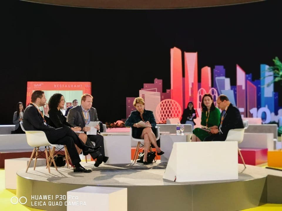 """PwC Hosts """"Financing and Implementing the Sustainable Development Goals and the New Urban Agenda in Cities"""" Session at the World Urban Forum in Abu Dhabi"""