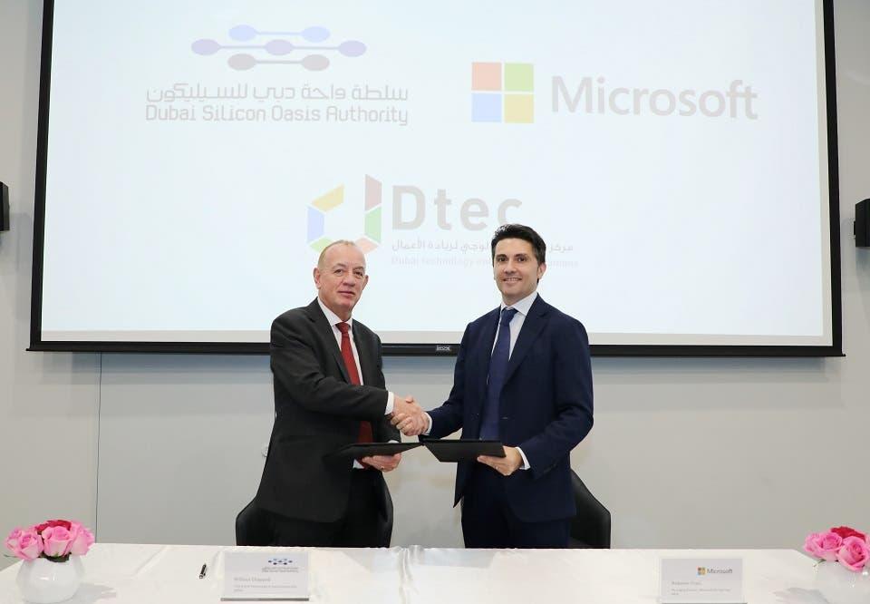واحة دبي للسيليكون تختار مايكروسوفت شريكاً استراتيجياً لمركز دبي التكنولوجي لريادة الأعمال
