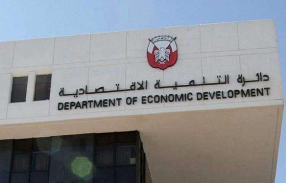 Dubai FDI Launches New Services to Support Chinese Investors