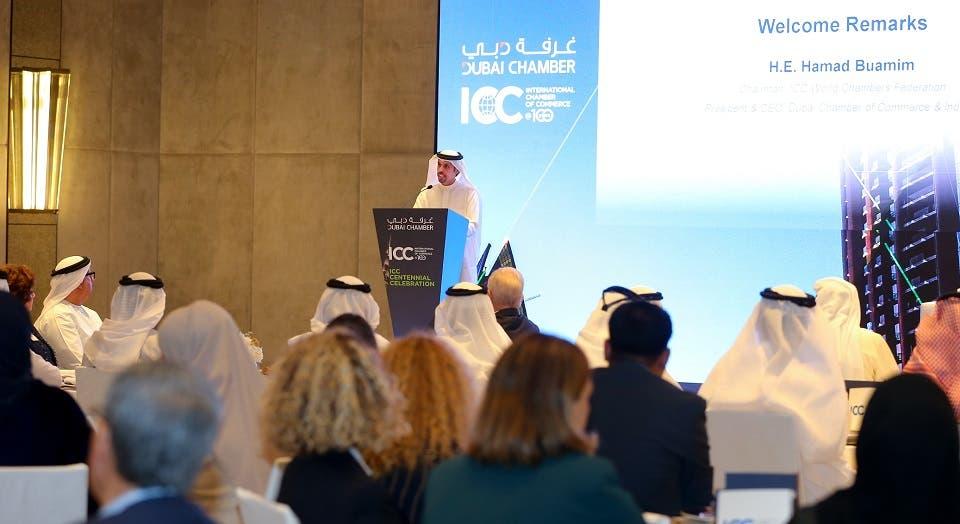 Dubai Chamber Commemorates 100 Years of the International Chamber of Commerce