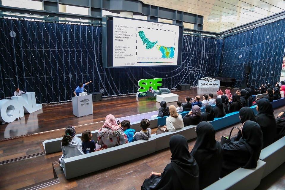 Examining Natural Disasters Through the Lens of Science at Qatar National Library