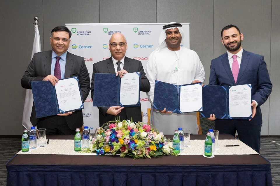 American Hospital Dubai Selects Oracle and Cerner to Deliver Exceptional Healthcare