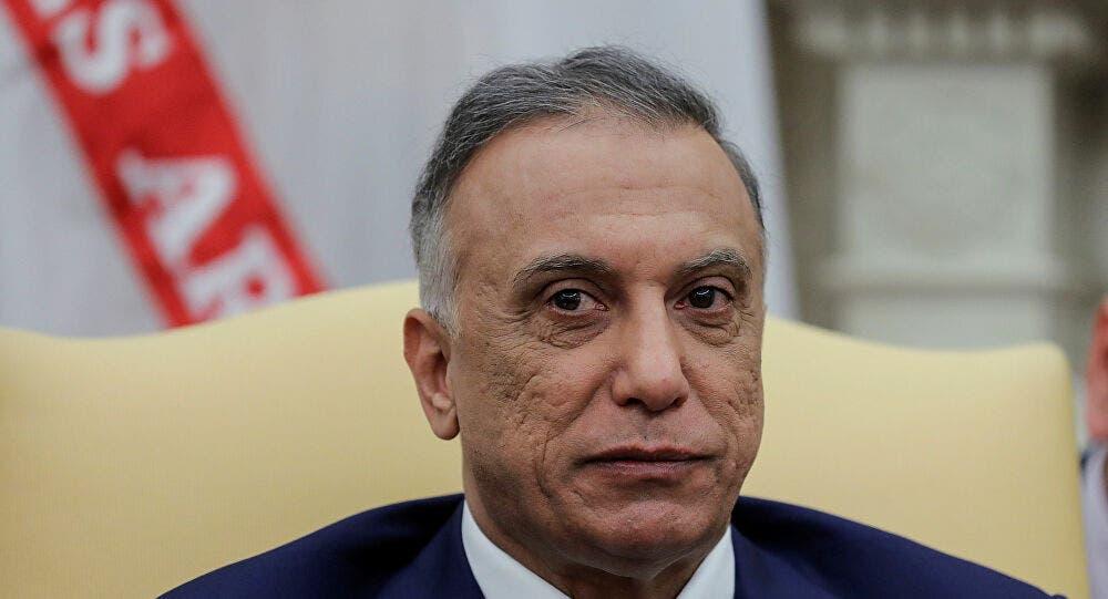 """الكاظمي يرد على كتل سياسية اتهمته بـ""""المحاصصة"""""""