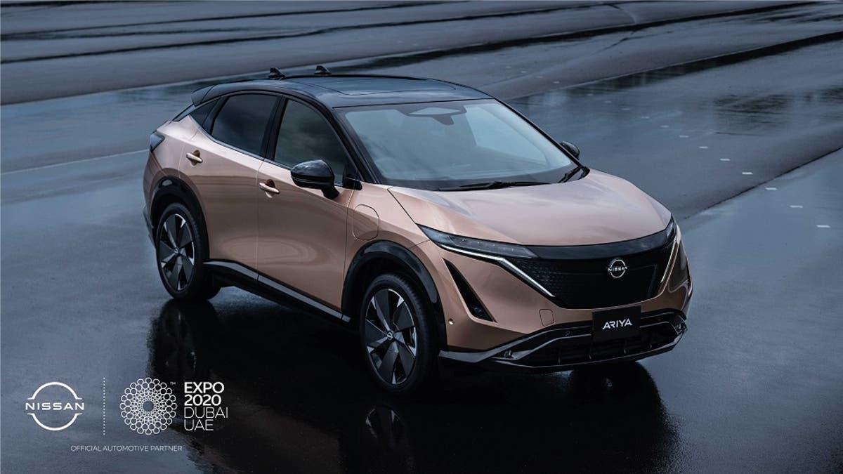 Nissan Ariya To Make Middle East Debut at Expo 3 Dubai  Al