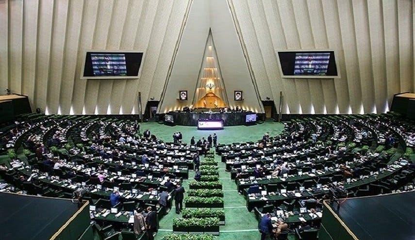 البرلمان الإيراني يصوت بالأغلبية على مشروع قانون إلغاء العقوبات ورفع نسبة تخصيب اليورانيوم