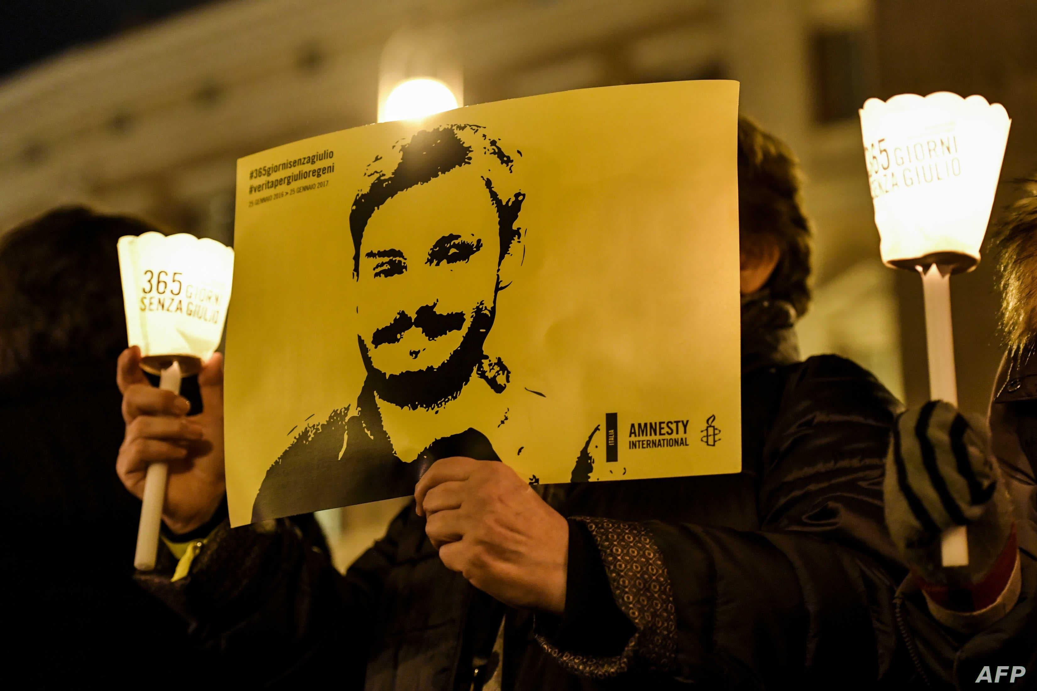 إيطاليا: 4 عملاء مصريين قتلوا ريجيني