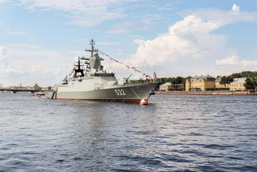 The First Russian Warship Docks in The Sudan Port