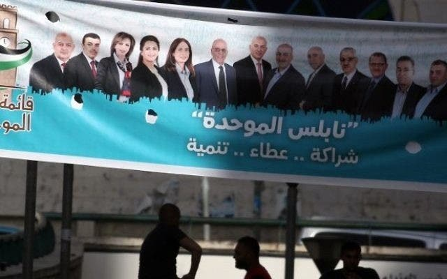 The US, Israel Fear Hamas Could Make Big Wins in The May Polls