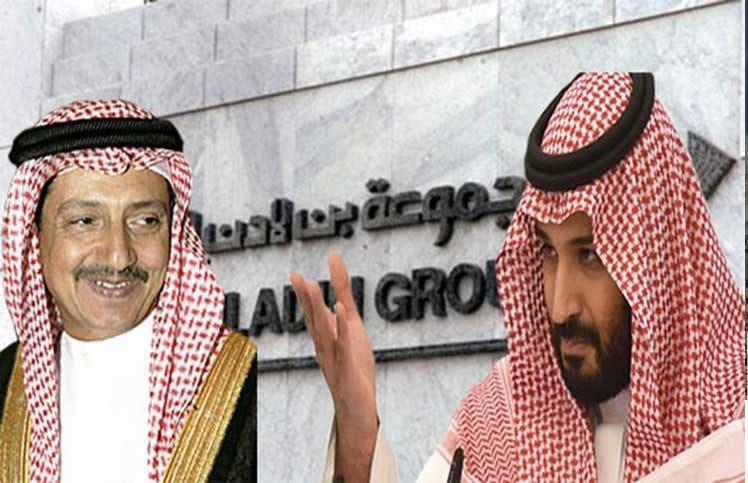 السعودية تطلق سراح بن لادن