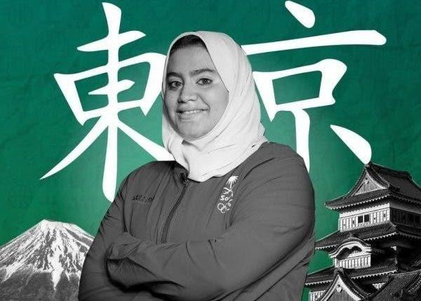 الأولمبية السعودية تهاني القحطاني تصدر الترند بعد خسارتها أمام الإسرائيلية في طوكيو 2021