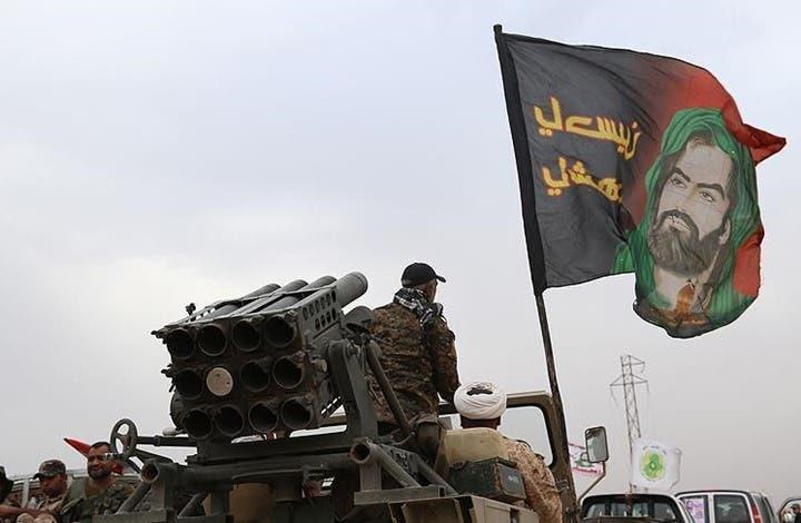 قتلى وجرحى في صفوف الحشد الشعبي بهجوم داعشي شمالي العراق   البوابة