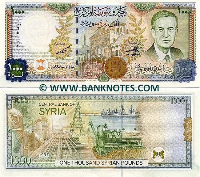 Image result for Syrian pound banknotes