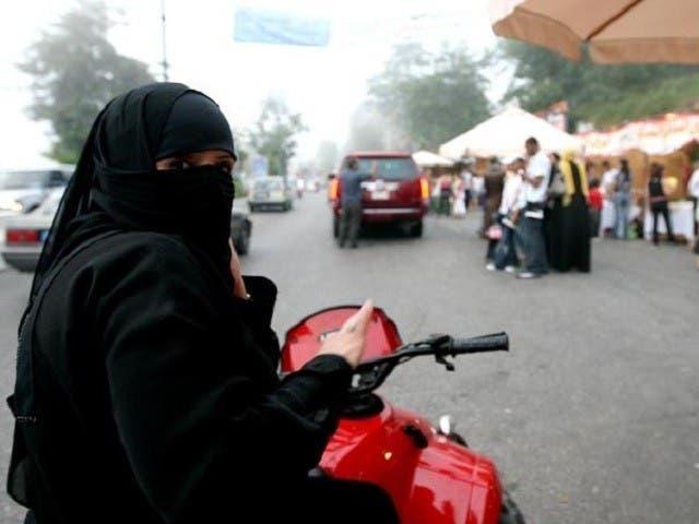 جامعة سعودية تمنع طالباتها من مركبات«أوبر» و«كريم»   البوابة