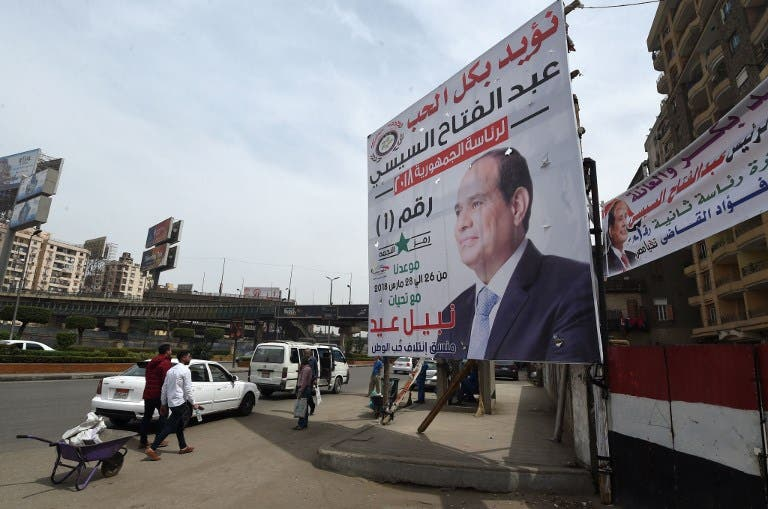 Egyptian 2018 Elections Profile