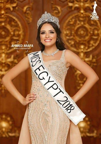 نبدة عن ريم رأفت ملكة جمال مصر 2018 7322406-1380021285