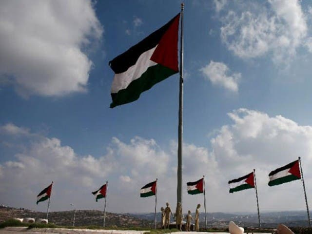 فلسطين ستلجأ للجنائية الدولية وتتعهد بالتصدي للقرارات الاميركية    البوابة