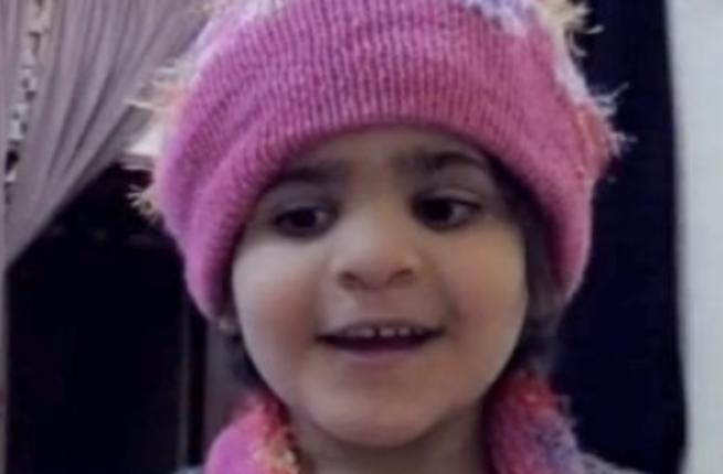 Lama, late daughter of the Saudi preacher.