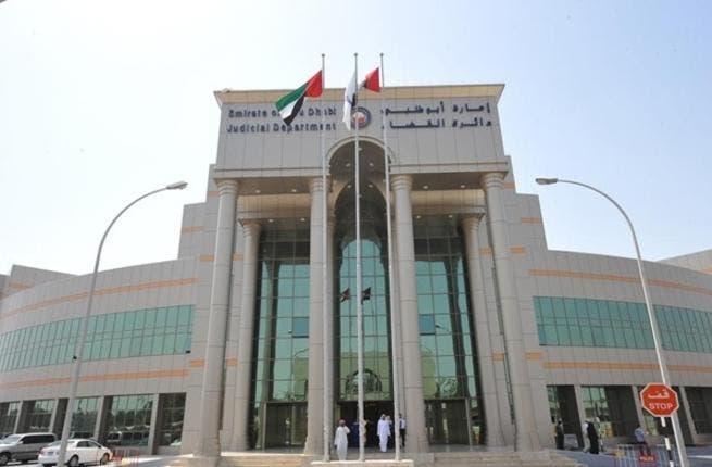 Abu Dhabi's Judicial Department (Al Arabiya).