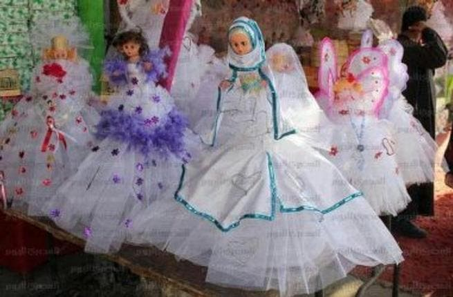 The veiled dolls made especially for the occasion.