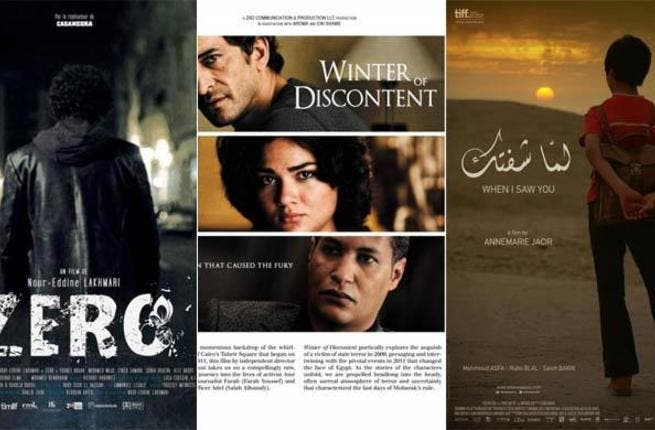 The 5 must-see Arab films this year. (Image: Your Middle East)