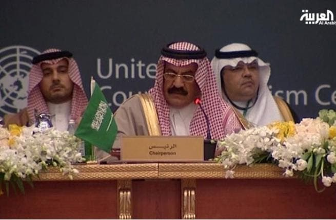 Saudi Minister of Foreign Affairs, Prince Turki Bin Mohammed Bin Saud Al-Kabeer opened on Saturday the counter-terrorism conference in Riyadh. (Al Arabiya)