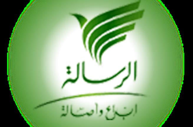 Al-Resalah logo